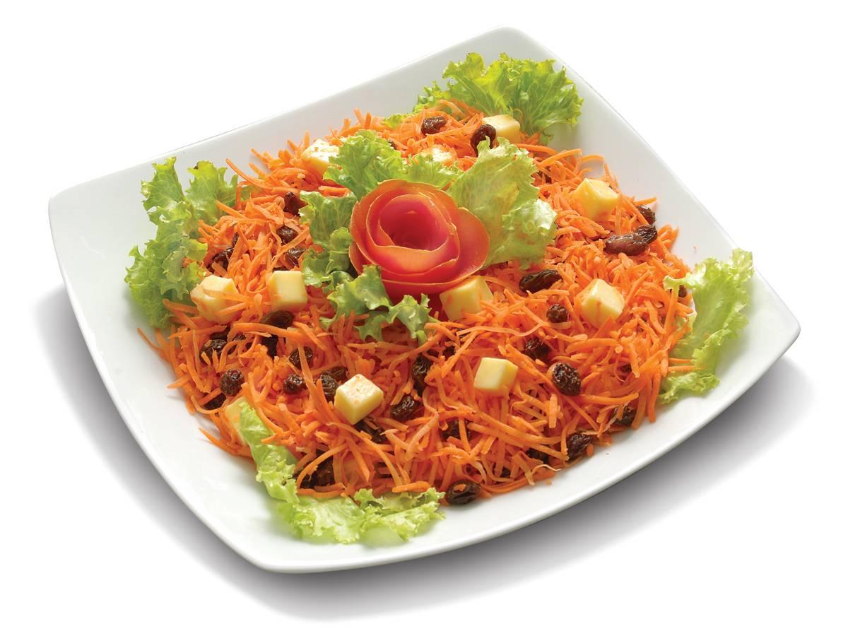 Recetas con vegetales p gina 2 de 3 mil recetas - Ensalada de apio y zanahoria ...