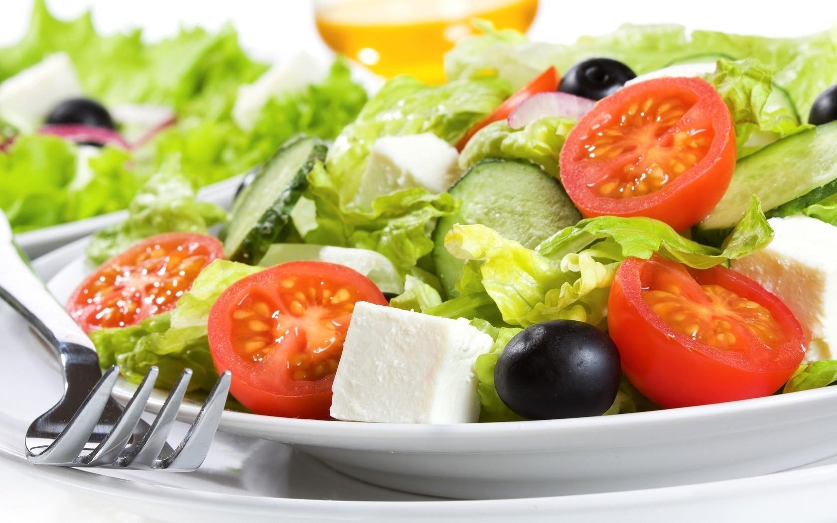 Recetas de ensaladas de verduras mil recetas for Platos para